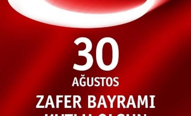 30 Ağustos Zafer Bayramı, Forum Trabzon'da Coşkuyla Kutlanacak