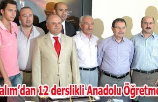 Özkan Yalım'dan12 Derslikli Anadolu Öğretmen...