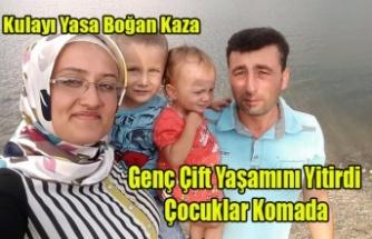 KULA'DA MOTOR KAZASI ANNE BABA ÖLDÜ 2 ÇOCUK KOMADA