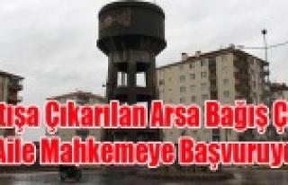 SATILMAK İSTENEN AYAKLI SU DEPOSU ARSASI MAHKEMELİK...